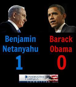 Click image for larger version.  Name:Bibi vs O.jpg Views:80 Size:13.3 KB ID:703706