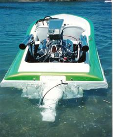 Click image for larger version.  Name:boat 4.jpg Views:86 Size:13.7 KB ID:350626