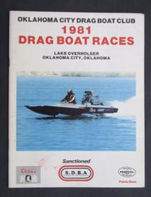 Click image for larger version.  Name:pbcoors81dragboat1.jpg Views:22 Size:10.3 KB ID:953162