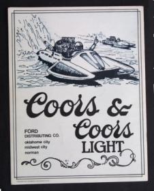 Click image for larger version.  Name:pbcoors81dragboat2.jpg Views:25 Size:15.0 KB ID:953170